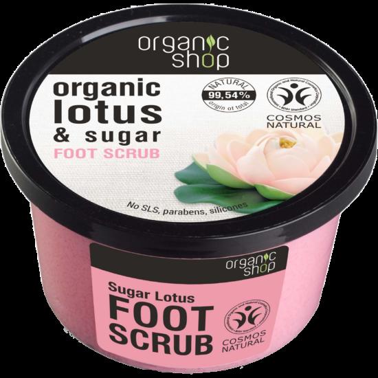 Organic Shop Édes Lótuszvirág Cukros Lábradír (250 ml)