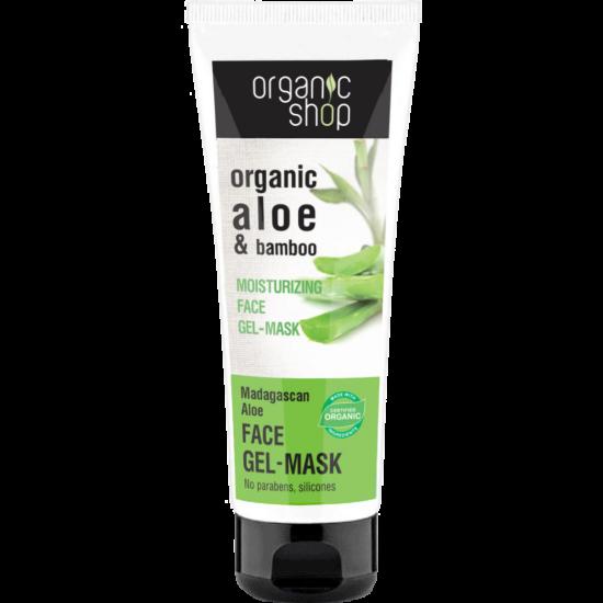 Organic Shop Madagaszkári Aloe Hidratáló arcpakolás - aloe vera, bambusz (75 ml)